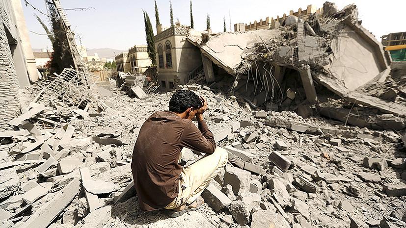 Сверхгорячая точка: что мешает завершению военного конфликта в Йемене
