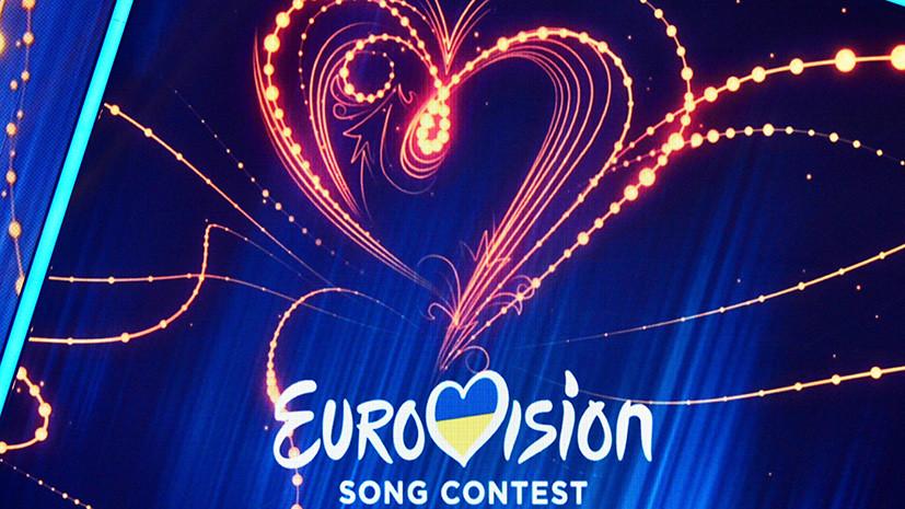 «Участвовать должны все»: организаторы Евровидения защитят право России выступать в Киеве