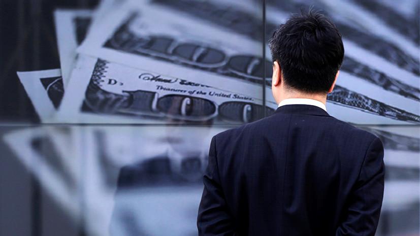 Ослабил курс: доллар США стремительно дешевеет к мировым валютам