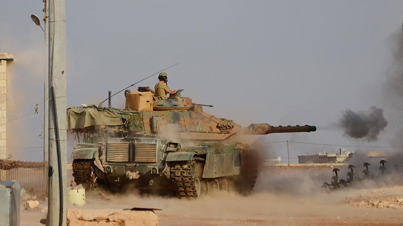 Выход с оглядкой: что стоит за завершением военной операции Турции в Сирии