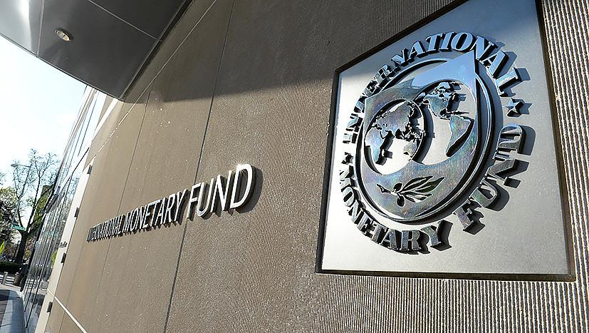 Кабала на миллиард: на какие условия готов пойти Киев для получения четвёртого транша МВФ