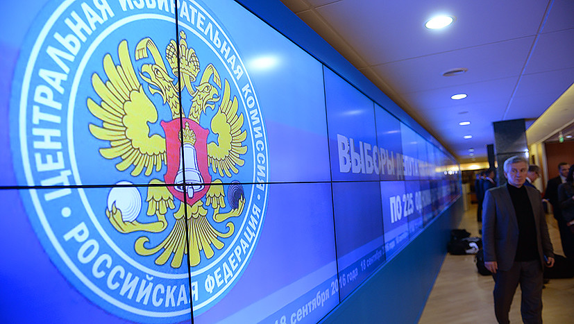 Голос зарубежья: в ЦИК заявили о росте интереса российских эмигрантов к выборам президента