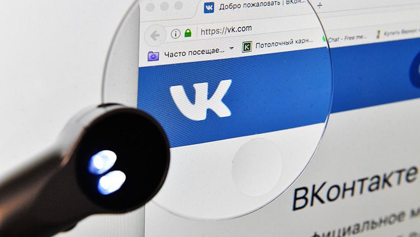 Сетевой надзор: общественники составили список самых опасных пабликов «ВКонтакте»