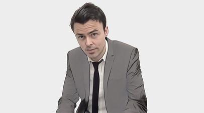Брайан Макдональд