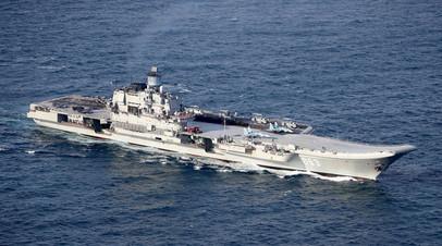 Тяжёлый авианесущий крейсер «Адмирал Кузнецов»