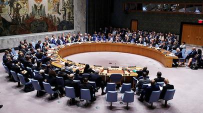 Спецзаседание Генассамблеи ООН в память о Виталии Чуркине