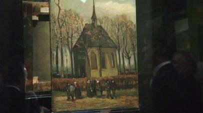 Возвращение Ван Гога: украденные полотна вернулись в музей спустя 14 лет