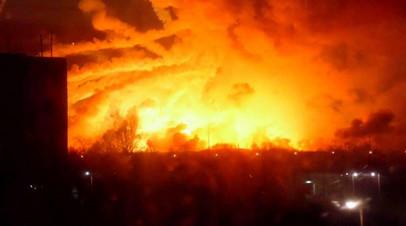 Балаклея в огне: после взрывов на крупном украинском военном складе эвакуируют целый город