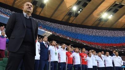 «Слоновья» болезнь: Россия уступила Кот-д'Ивуаруна стадионе «Краснодар»