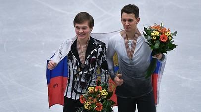 Российские фигуристы Максим Ковтун (справа) и Михаил Коляда