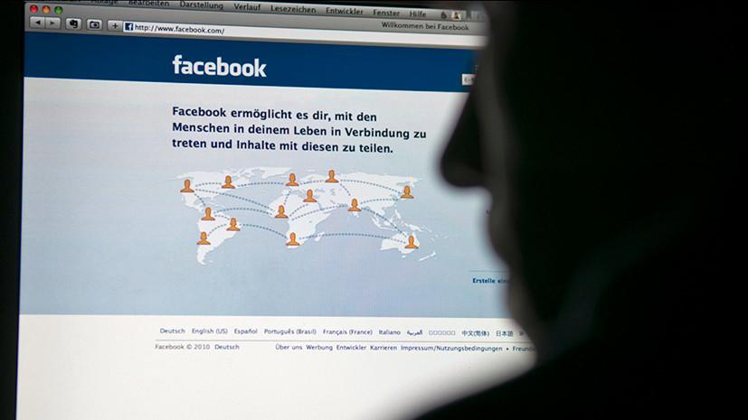 чего стоят политикам и дипломатам опрометчивые посты в соцсетях