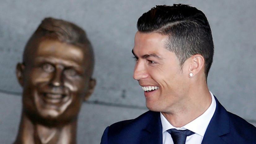 футбольный мир отметил 1 апреля