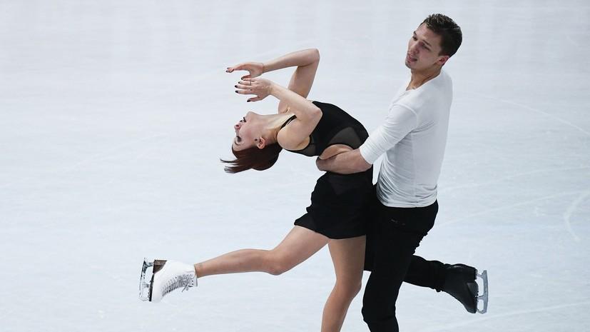 «Малая» бронза: Боброва и Соловьёв стали третьими в произвольном танце на ЧМ