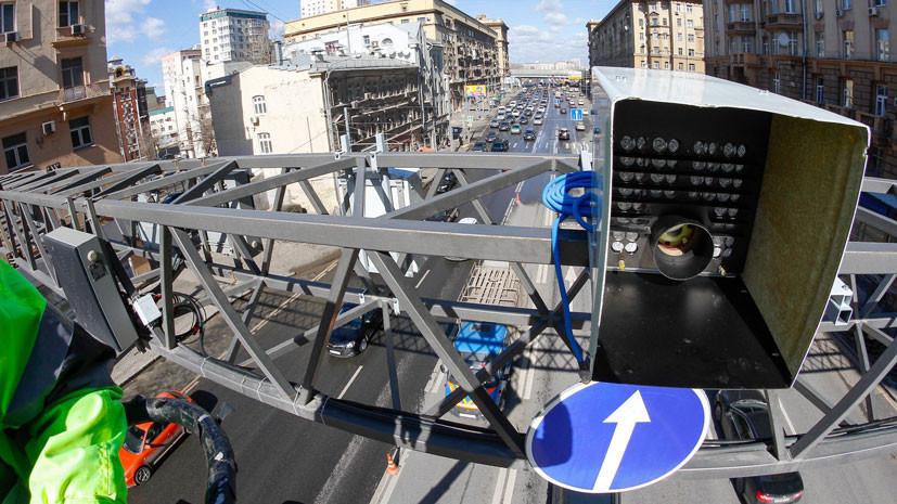 в России началась реформа фотовидеофиксации нарушений ПДД