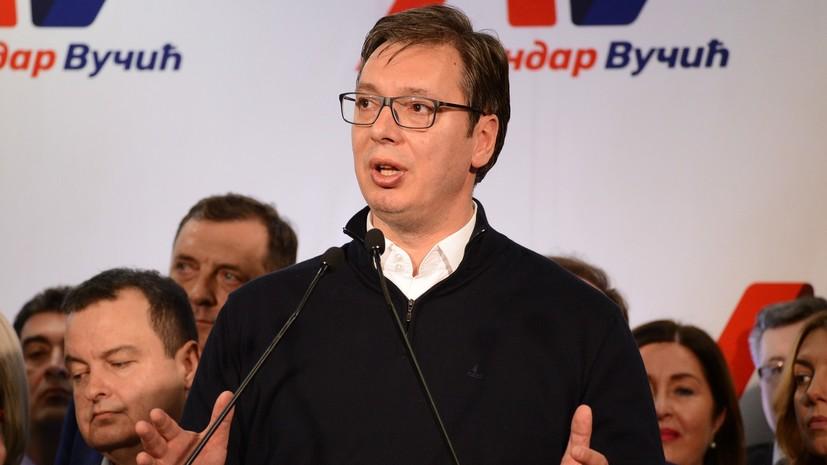 Вучич объявил о своей победе на выборах президента Сербии