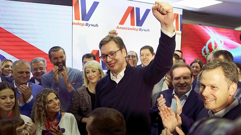 Традиции дружбы: внесёт ли президентство Вучича коррективы в отношения Сербии и России