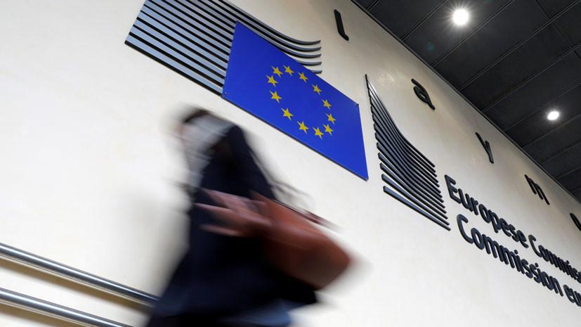 Еврокомиссия проследит за новостями в Турции, Сербии и Албании