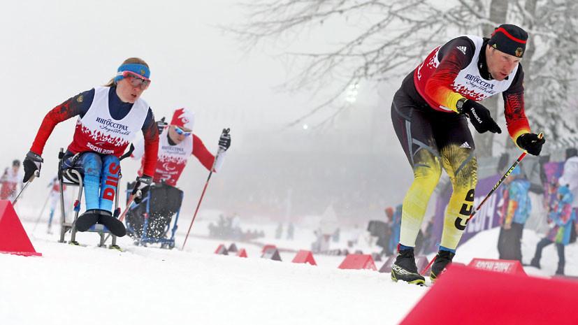 МПК не разрешил российским паралимпийцам выступать под нейтральным флагом