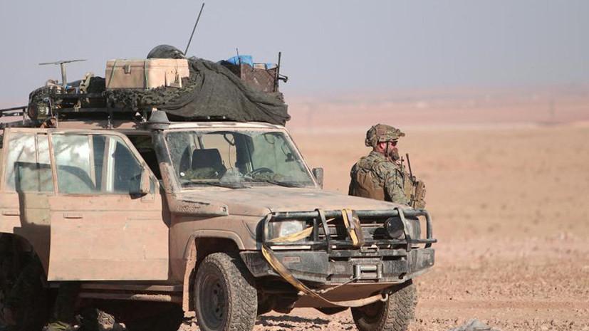 Поход на Асада: Трамп готов рассмотреть варианты военной операции в Сирии