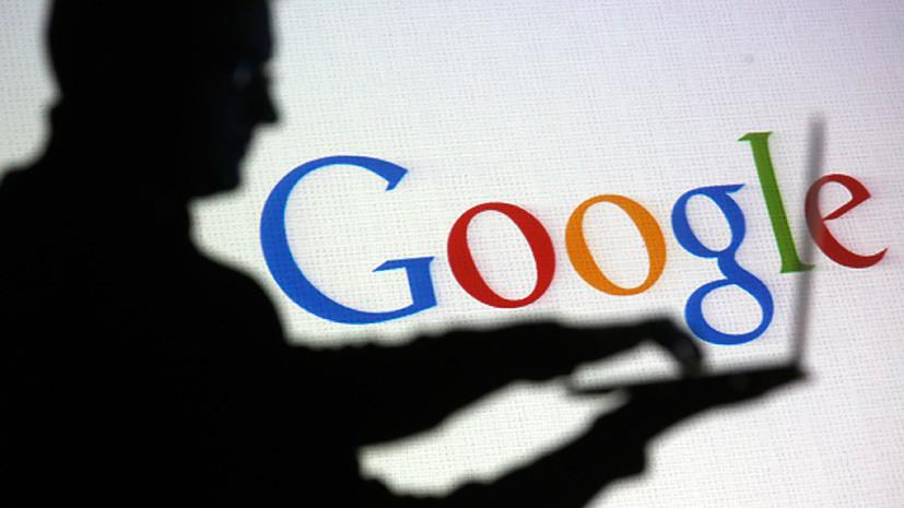 Возможно, вы искали правду: Google ввёл глобальную систему проверки новостей