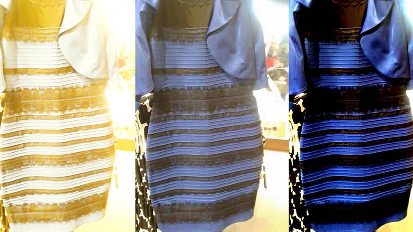 Возвращение «платья раздора»: учёные из США дали полное объяснение популярной загадке