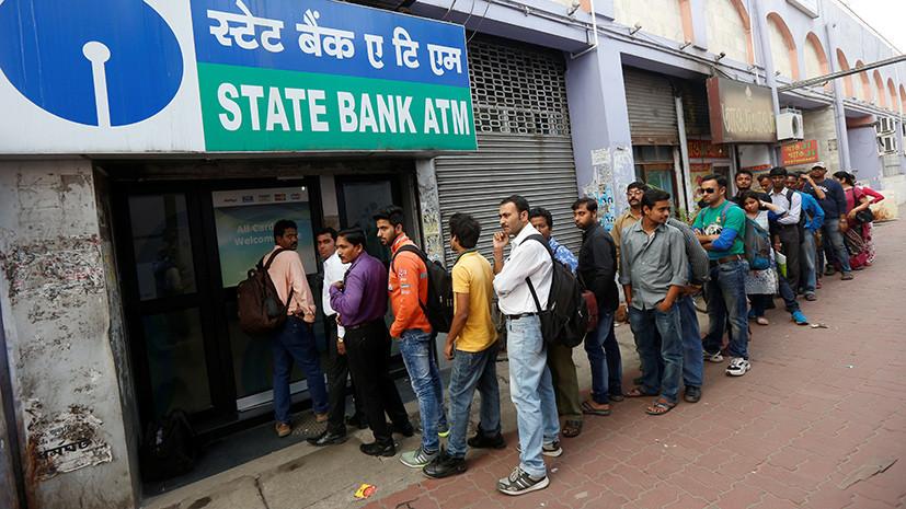 Миллионеры из трущоб: как инвестиции и отказ от оборота наличных усилят экономику Индии