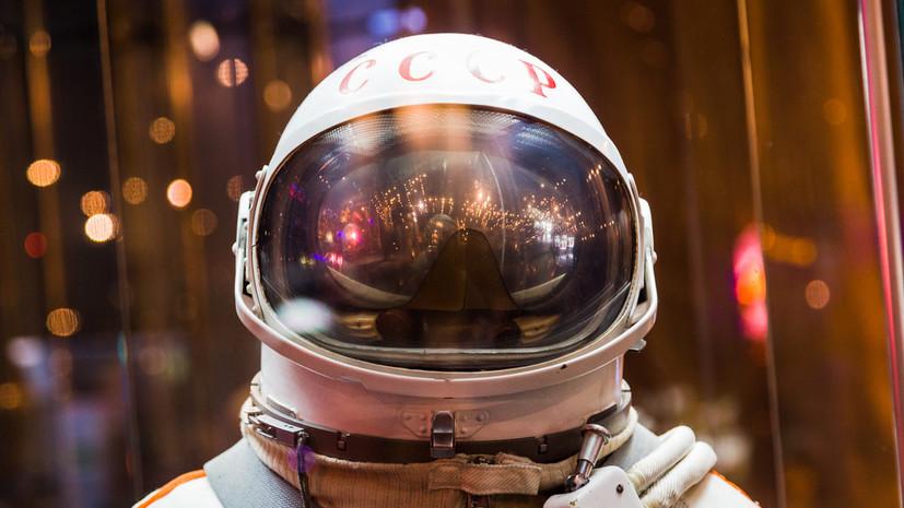 Тест RT: лазерный меч или лопата — какие предметы побывали в космосе?