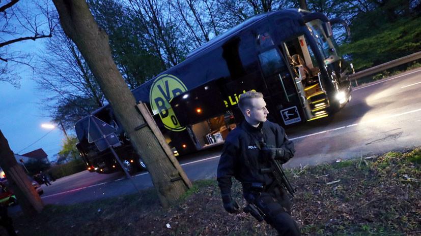 Генпрокуратура ФРГ считает происшествие в Дортмунде терактом