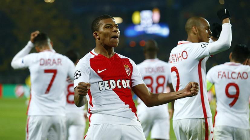Двойной удар по Дортмунду: «Боруссия» проиграла «Монако» на следующий день после теракта