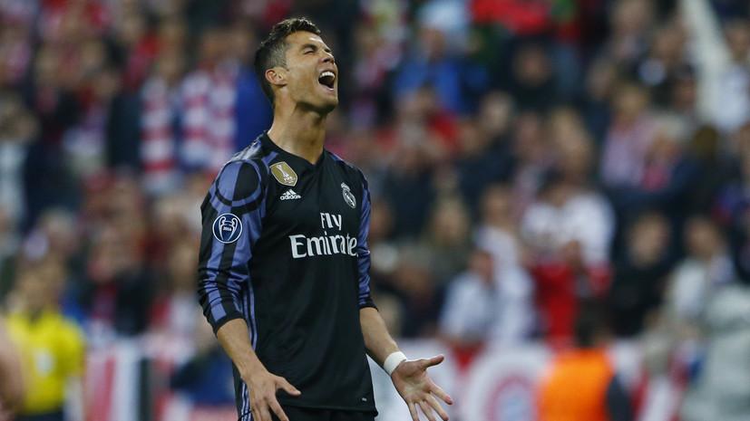 Футбольный Магеллан: Роналду — первый игрок, забивший 100 мячей в еврокубках