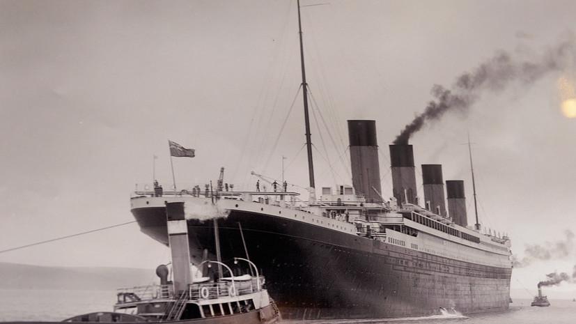«Титаник»: миф или факт?