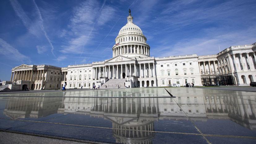 Грант в руки: США могут выделить $100 млн на поддержу оппозиции в России