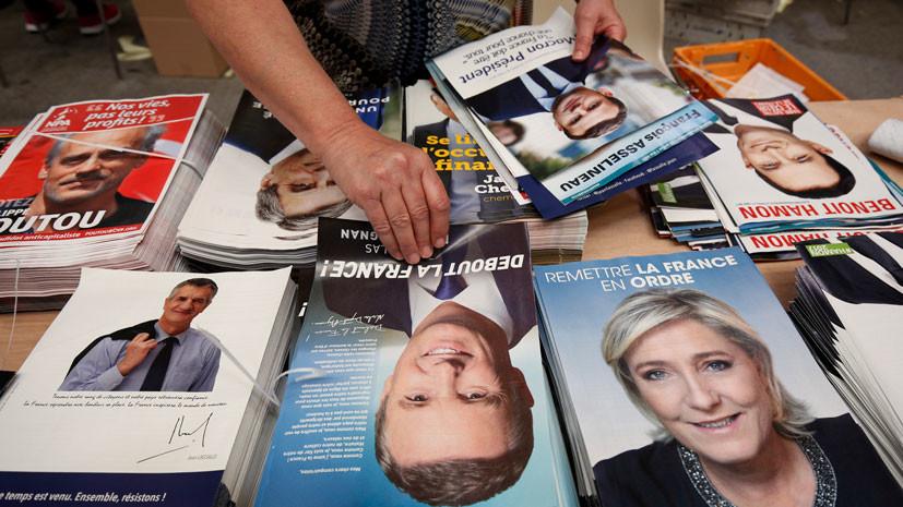 что думают французы о предстоящих выборах президента