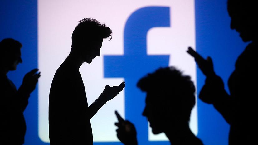 Убийство Live: сможет ли Facebook блокировать трансляции преступлений