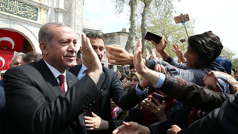 Уважаем выбор, но в ЕС не пустим: как Европа отреагировала на итоги референдума в Турции