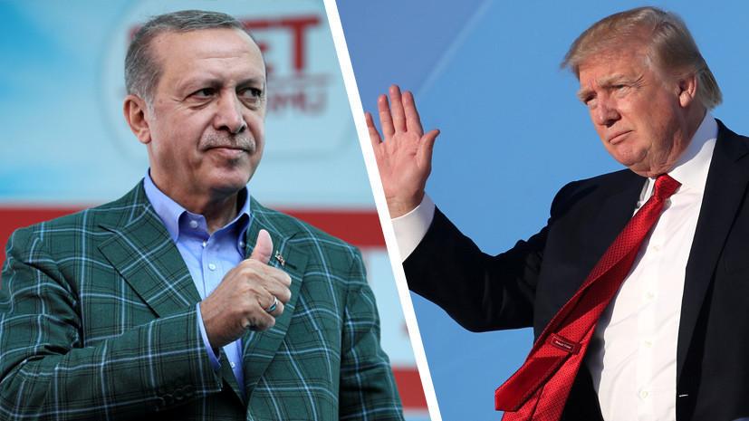 Против течения: Трамп и европейские лидеры разошлись в оценках референдума в Турции