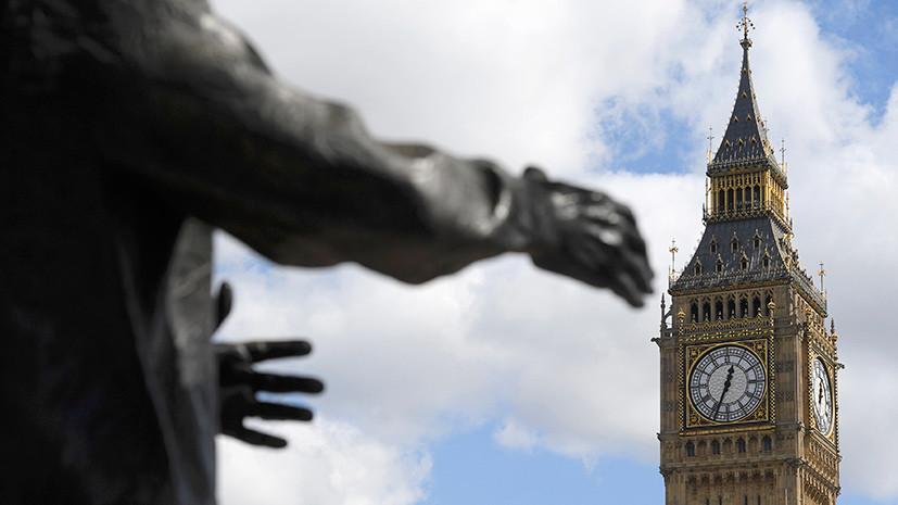 «Мэй идёт ва-банк»: что стоит за решением о досрочных выборах в парламент Великобритании