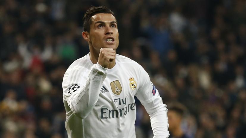 Гениальный Роналду, безобразный судья: «Реал» прошёл «Баварию» в 1/4 финала Лиги чемпионов