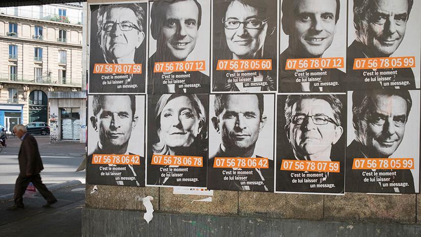 Что предлагают в экономике кандидаты в президенты Франции