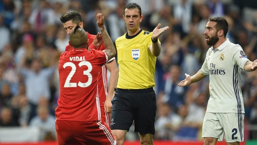 «Реал» не может — судья поможет: венгерский арбитр испортил битву грандов в Лиге чемпионов