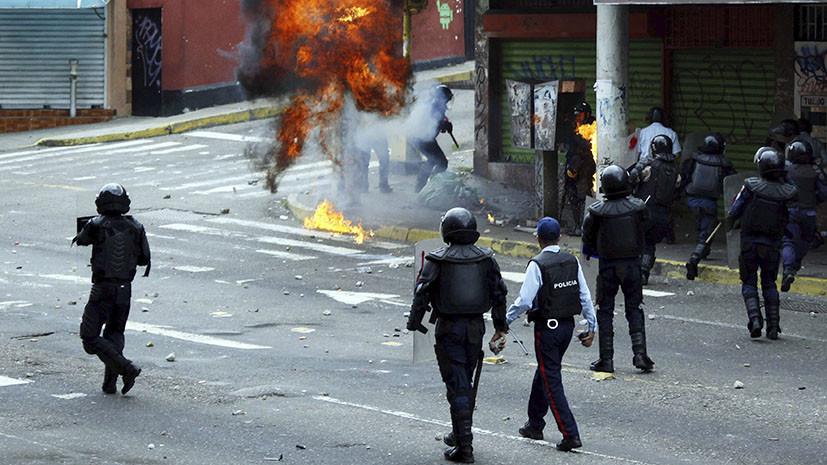 Кризис в Венесуэле 2019 года стал причиной раздора в Евросоюзе