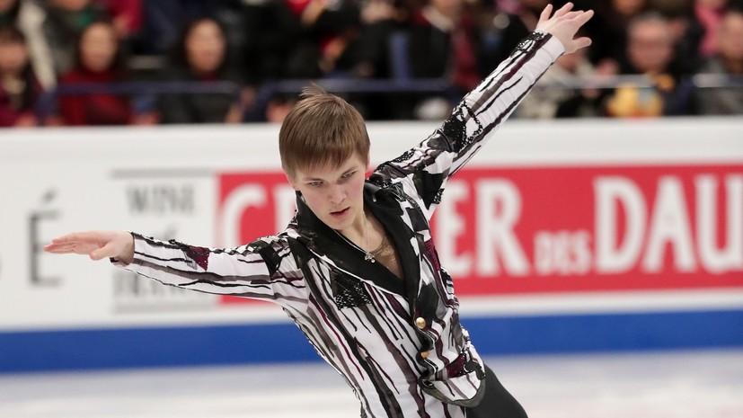 Фигурное отступление: сборная России идёт третьей на командном ЧМ в Токио
