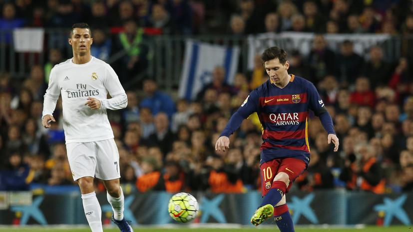 «Поцелуй» Месси с Роналду и новый фанат «Арсенала»: необычные события спортивной недели