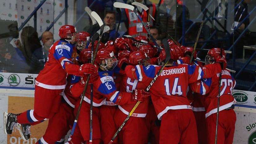 Долгожданная медаль: российские юниоры выиграли бронзу на чемпионате мира по хоккею