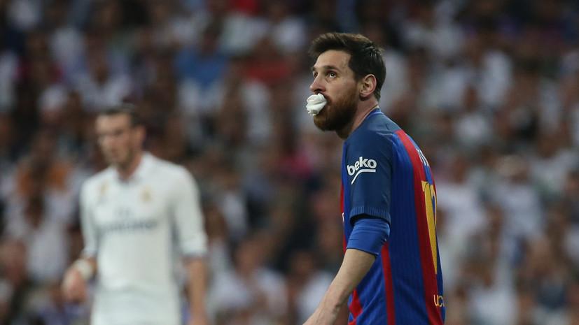 Цейтнот Месси, хитрости «Челси» и финал «Арсенала»: итоги футбольного уикенда в Европе