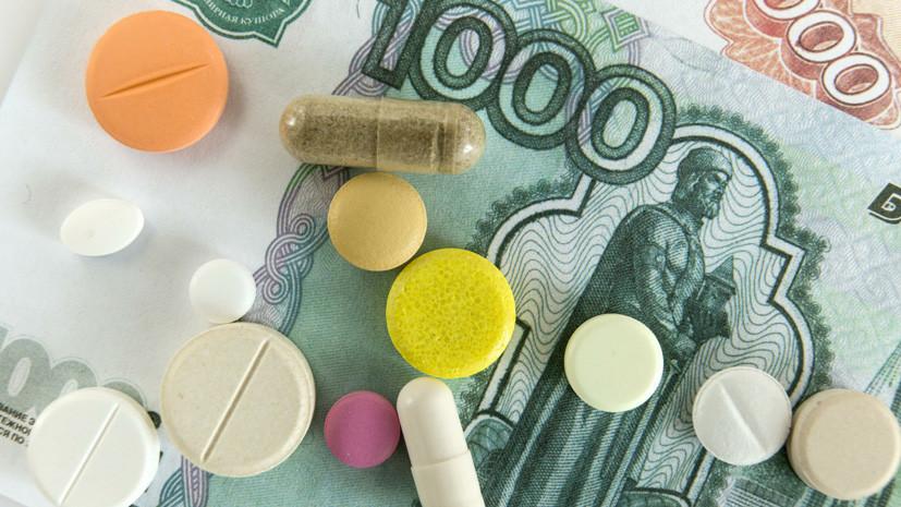 Дёшево и необходимо: лишь в пяти регионах РФ есть льготы на все жизненно важные лекарства
