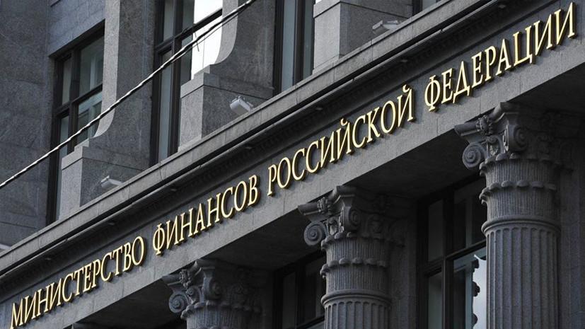 Вышли в люди: в России после 35-летнего перерыва выпустили гособлигации для населения