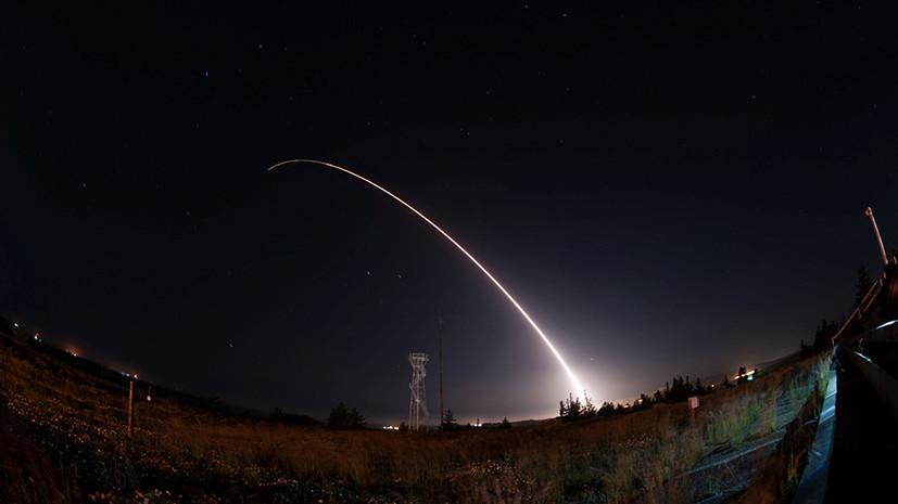 США провели испытания межконтинентальной баллистической ракеты