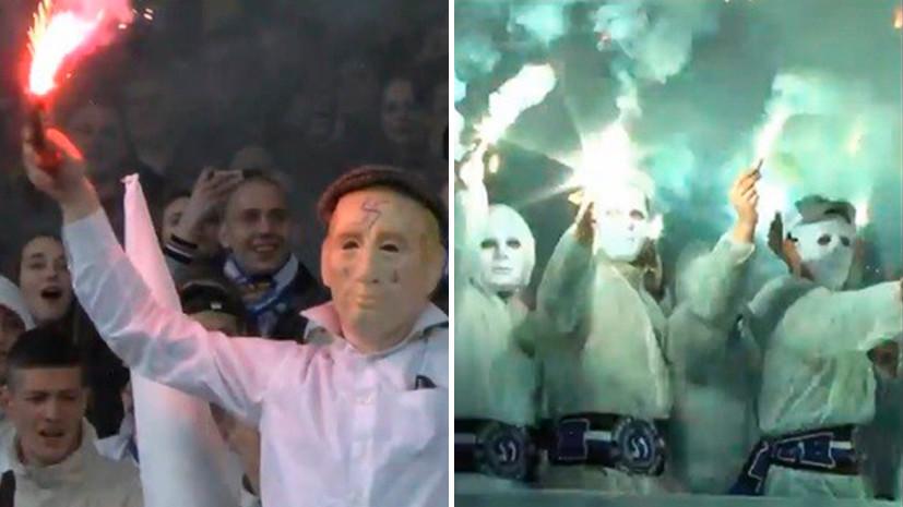 The Sun назвал беспорядки на матче киевского «Динамо» с «Шахтёром» расизмом в России