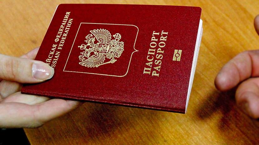 Остаёмся дома: в 2016 году в России выдано на 32% меньше загранпаспортов, чем в 2015-м